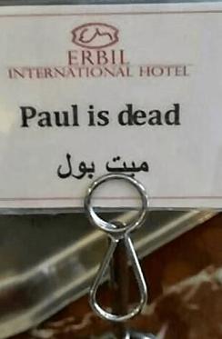 Bad translations, incorrect sign